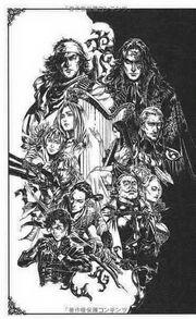 Greylancer cast unknown book
