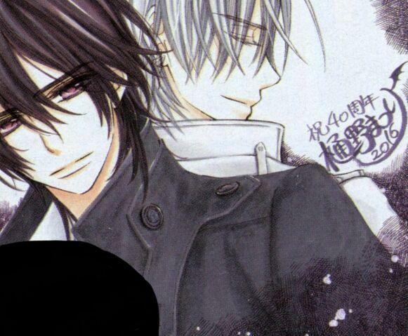 File:Kaname and Zero.jpg