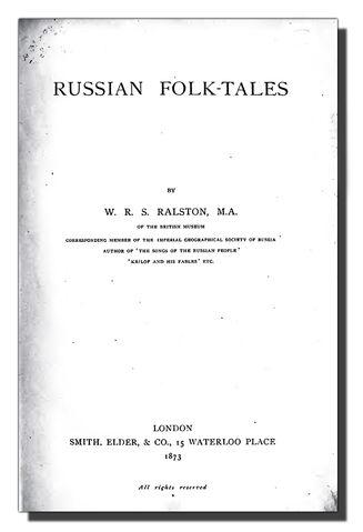 File:Russianfolktales1.jpg
