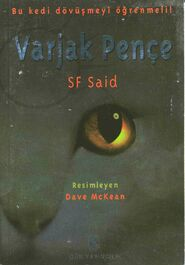 VP Turkey Cover