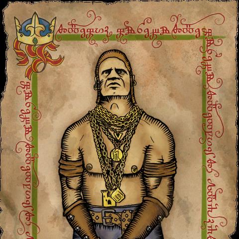 Плакат ювелирной лавки Персиваля