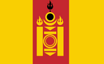Флаг хакланда неоф.png
