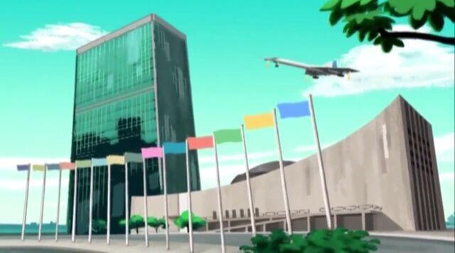 File:UN Headquarters.jpg