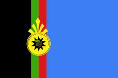 Flag Aros 2