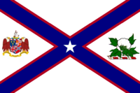 Alabama State Flag Proposal St Andrews Cross Concept with Coat of Arms and Military Crest Designed By Stephen Richard Barlow 28 July 2014