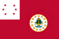 Rhode Island State Flag Proposal No 13 Designed By Stephen Richard Barlow 22 AuG 2014 at 0905hrs cst