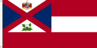Alabama State Flag Proposal Designed By Stephen Richard Barlow 18 JAN 2015 at 1445 HRS CST.