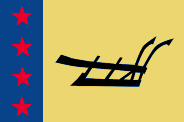 File:Flag of New Jersey 3.png