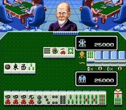 File:Super Nichibutsu Mahjong 2 - Zenkoku Seiha Hen.jpg