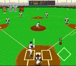 File:Human Baseball.png