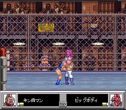 File:Kinnikuman - Dirty Challenger.jpg