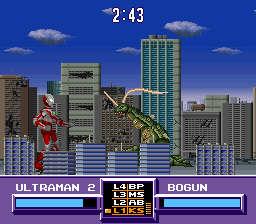 File:Ultraman - Towards the Future.jpg