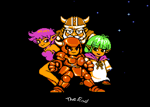 File:Sugorotheend.png