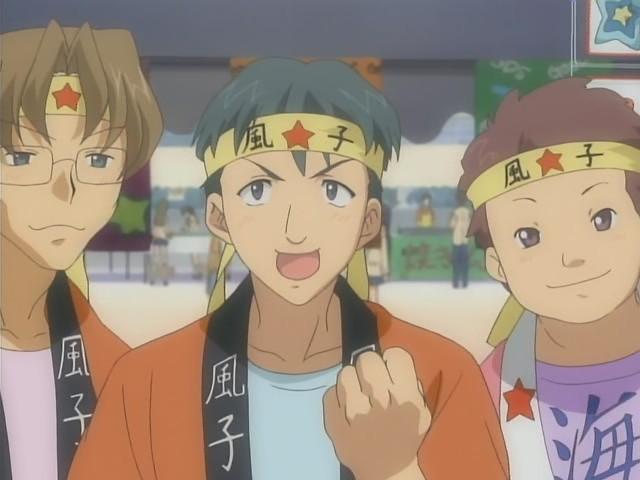 Tập tin:Fuko-Fanclub.jpg