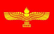 Syriac Aramaean Flag 450x250p