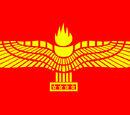 Aramean Empire