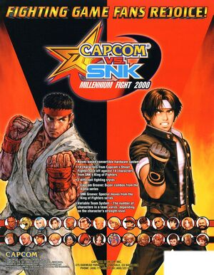 CapcomvsSNKARC