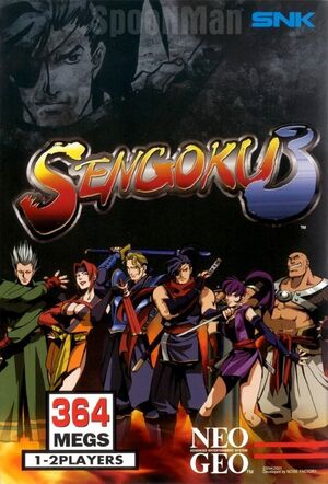 Sengoku3AES