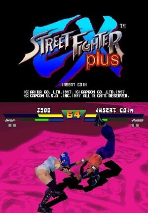 StreetFighterEXPlusARC
