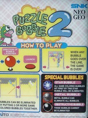 PuzzleBobble2MVS