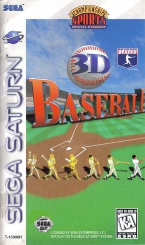 3DBaseballSAT