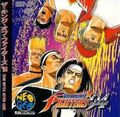 KingofFighters94NGCDjp
