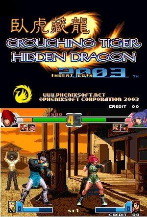 CrouchingTigerHiddenDragon2003MVS