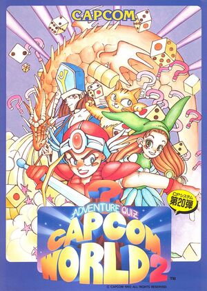 AdventureQuizCapcomWorld2ARC