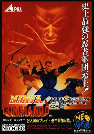 NinjaCommandoMVS