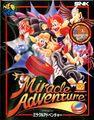 MiracleAdventureAESjp