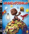 LittleBigPlanetPS3jp