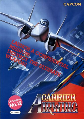 File:CarrierAirWingARC.jpg