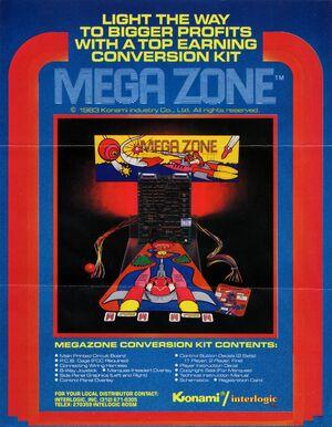 MegaZoneARC