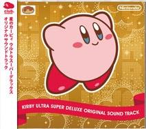 KirbySuperStarDeluxeOriginalSoundTrack
