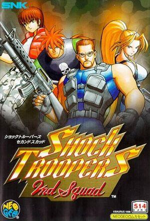 ShockTroopers2ndSquadAESjp