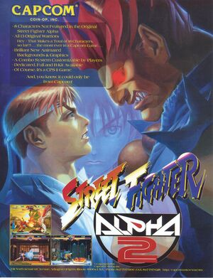 StreetFighterAlpha2ARC