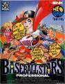 BaseballStarsProfessionalAESjp