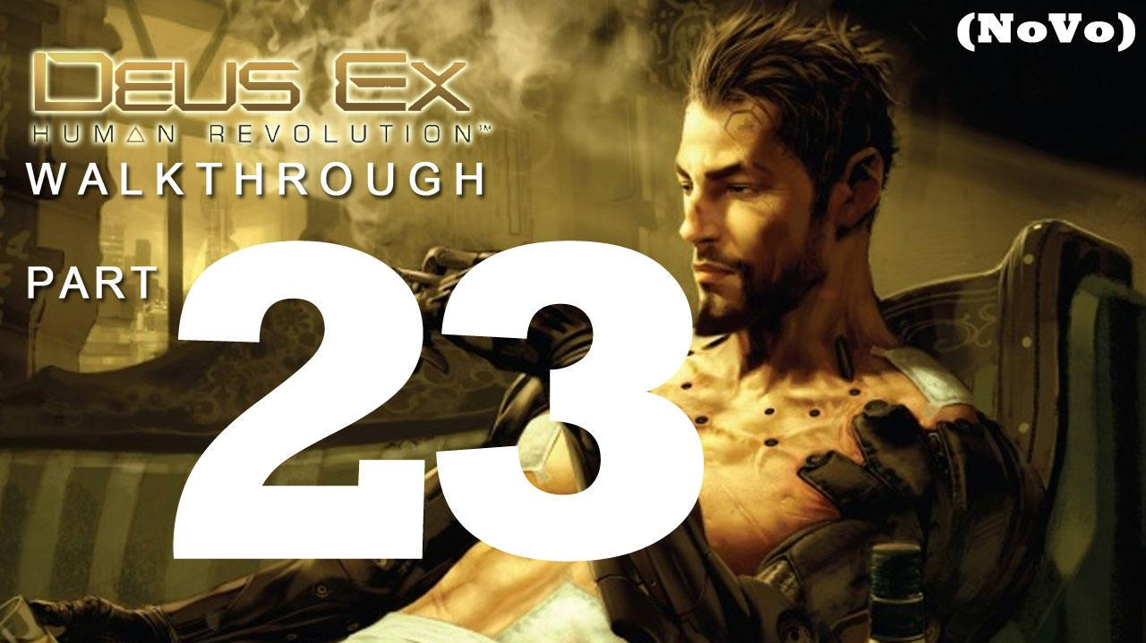 Thumbnail for version as of 23:07, August 2, 2012