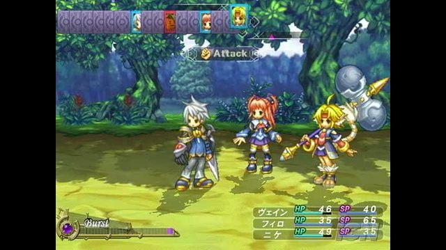 Thumbnail for version as of 19:45, September 13, 2012