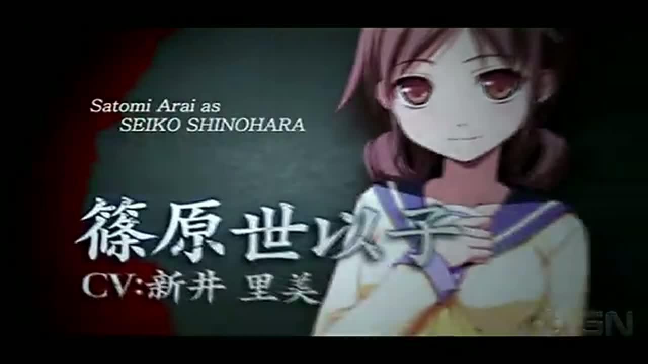 Thumbnail for version as of 21:13, September 14, 2012