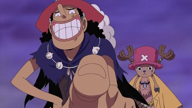 File One Piece - Episode 368 - The Silent Assault!! The Mysterious Visitor, 'Tyrant' Kuma!