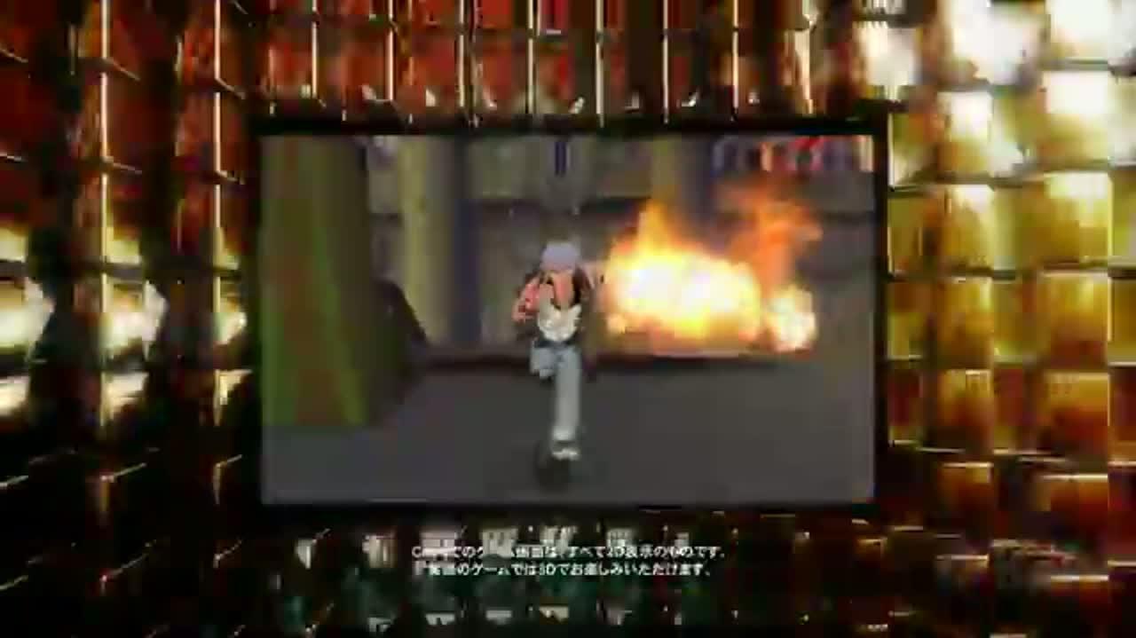 Kingdom Hearts 3D Dream Drop Distance - Japanese TV Spot 1