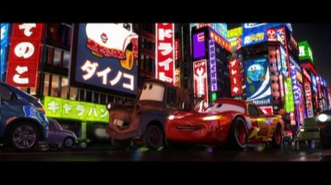 Cars 2 (2011) - Cars 2 CT1-A