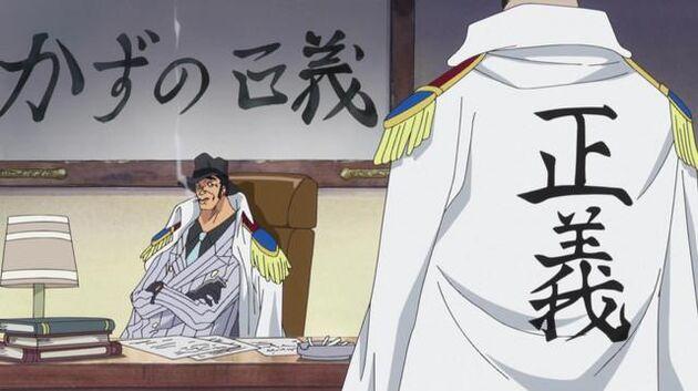 One Piece - Episode 541 - Kizaru Appears! a Trap to Catch Tiger!
