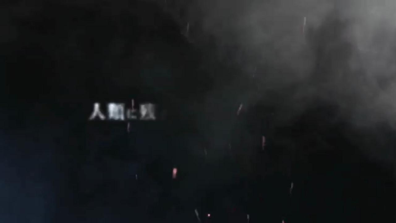 Ragnarok Odyssey - TGS 2011 Trailer