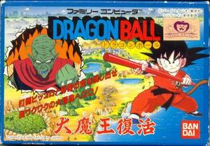 File:Dragon ball daimaou fukkatsu box artwork.jpg