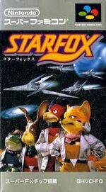 StarFoxJPBoxart