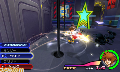 File:Sora 3D Gameplay.jpg
