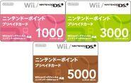 Nintendopointscards