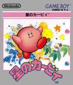KirbydreamlandJPBoxart